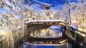 【千年古汤·雪灯之梦】日本京都+城崎温泉+大阪6天5晚·乘船入住虹夕诺雅京都+罗莱夏朵百年日式酒店+日本三大合掌之乡+冬日限定雪灯廊+米其林三星VS星级主厨创意料理+庭院专属茶道+大阪丽思套房