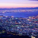 可選6-13人小團+日本神戶有馬溫泉+六甲山一日遊(錯峰出行+神戶港/神戶三田奧特萊斯)