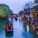 Zhujiajiao Water Town and Shanghai City Private Day Tour