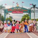Hong Kong Disneyland Ticket/Meal Voucher