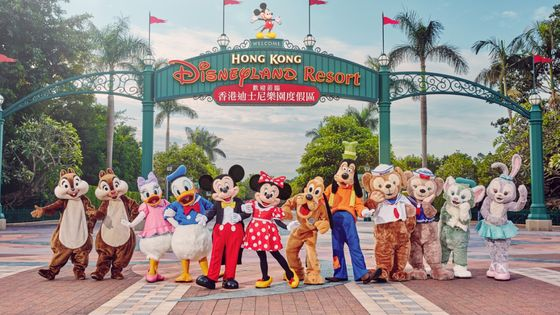 Special Offer|Hong Kong Disneyland Ticket/Food Coupon (Advance Online Booking Required)