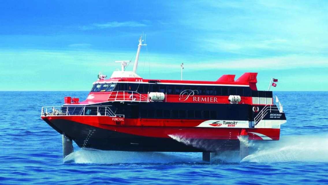 【噴射飛航單程船票-豪華位】香港屯門客運碼頭-澳門外港客運碼頭