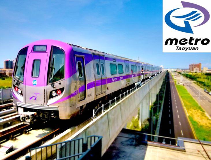 桃園空港MRTチケット