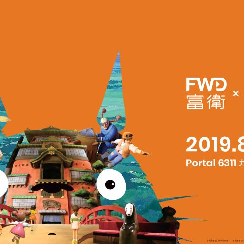 Up to 20% Off | FWD HK x The World of Studio Ghibli's Animation Hong Kong Ticket