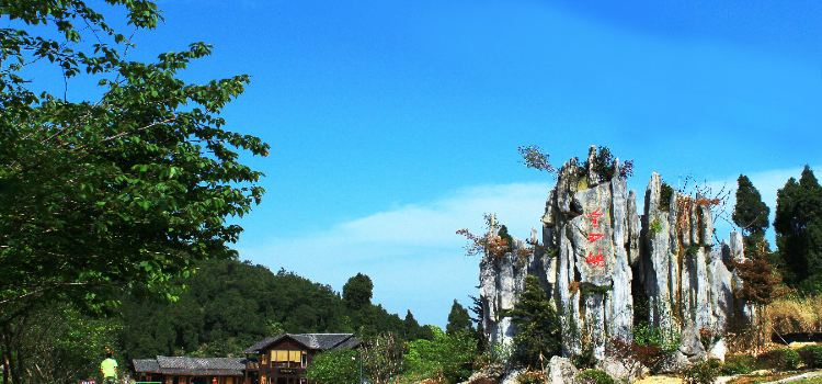 Jindao Canyon2