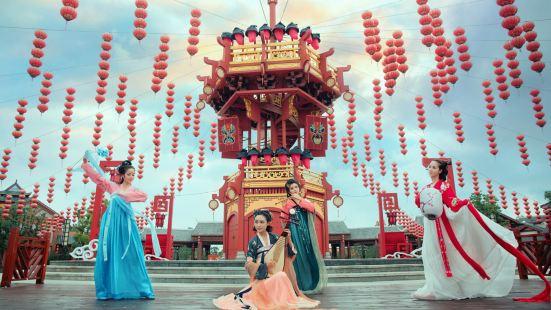 Jieqing Square