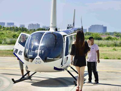 廈金灣直升機觀光體驗