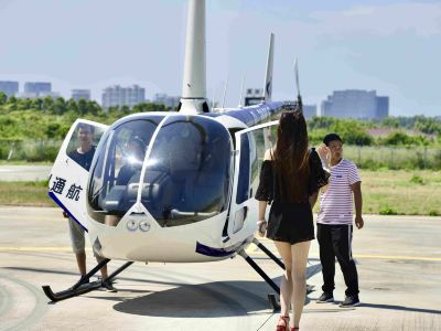 Xiajinwan Helicopter Sightseeing Experience