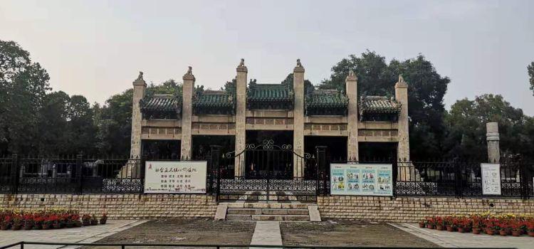 Yuan Lin1