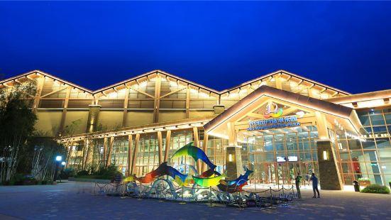 Changbai Mountain Wanda Water Park