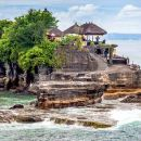Best of Ubud Tour with Tanah Lot Temple