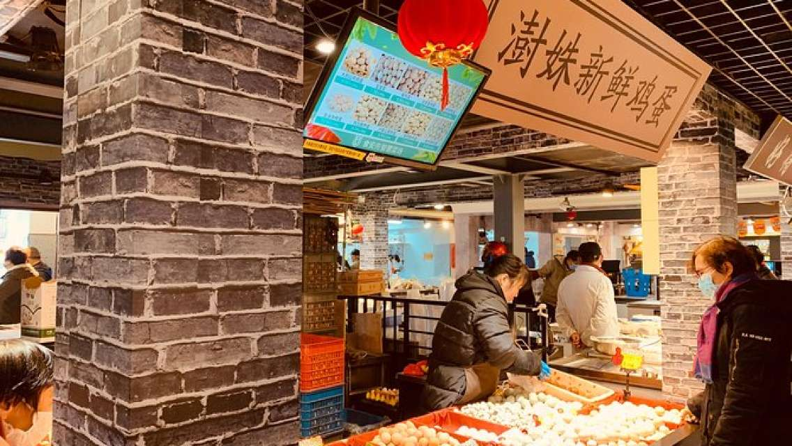 Private Wet Market Visit with Cooking Class in Shanghai