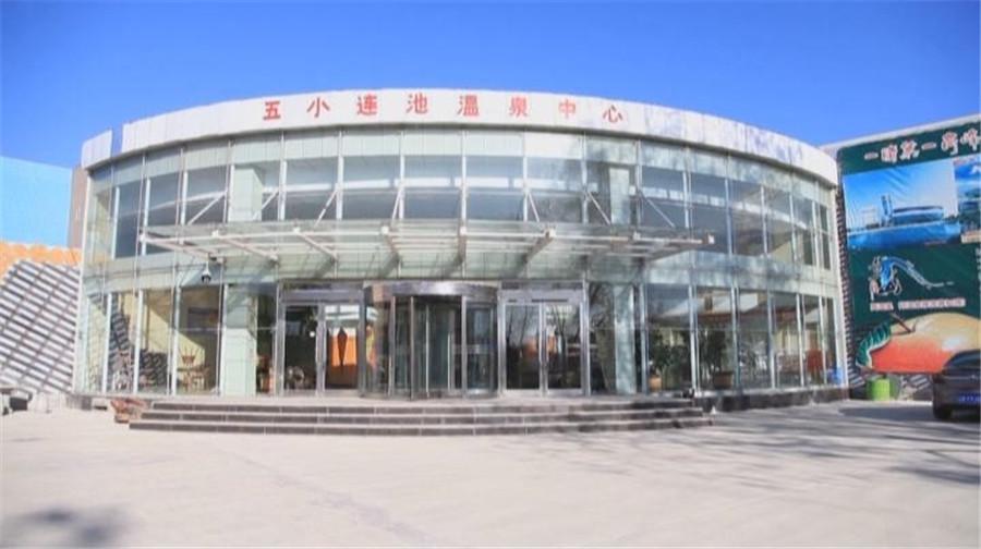 Dalian Buyunshan Hot Spring