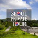 【日本語OK】韓国・ソウル市内:貸切チャーター車半日 / 1日ツアー