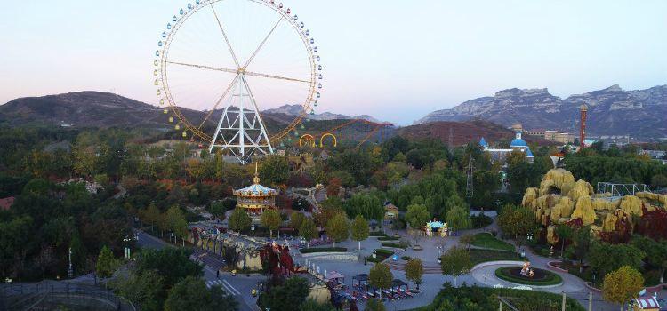 신마왕국 테마공원