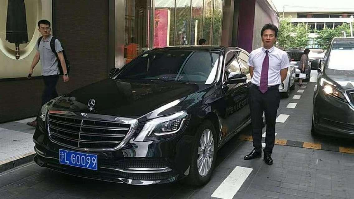 Chauffeur service, Limousine airport transfer in Shanghai-English speaking