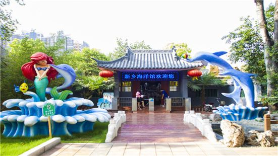 Xinxiang People's Park (East Gate)