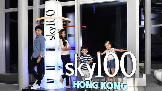 スカイ100香港展望デッキ 入場チケット【選べる様々なプラン付き】