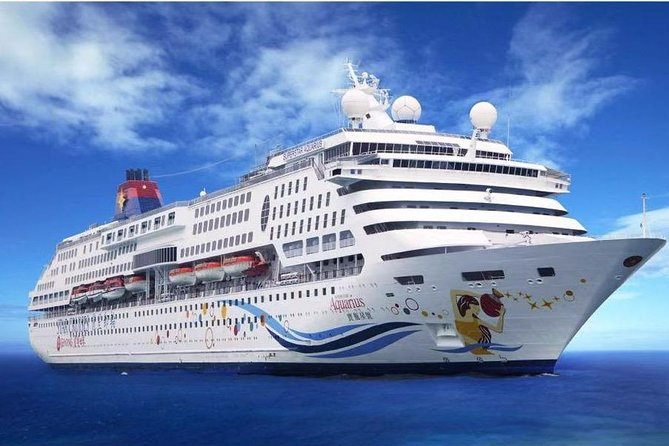 Beijing to Tianjin International Cruise Home Port Single Way Private Transfer
