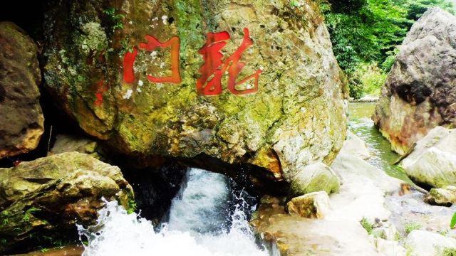 浏阳凤凰峡漂流一日游【含中餐 无与伦比的刺激 长沙出发】
