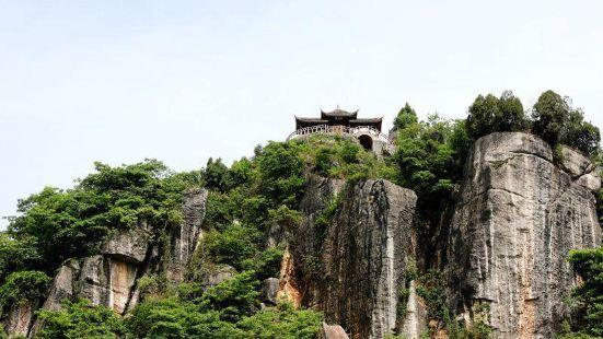 羅浮山羌王城
