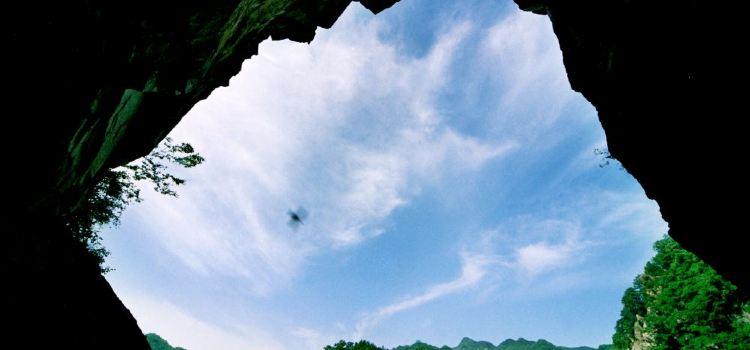 天池山風景區3