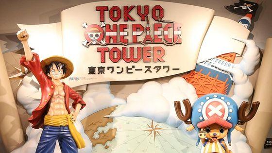 東京onepieceタワー(ライブショーと公園内パスポート付き):アトラクション、ライブショー入場券