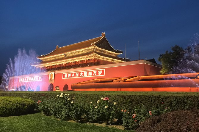 Small-Group Beijing Illuminations Night Tour