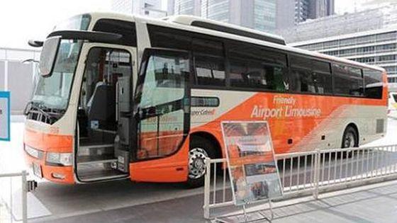 Narita Airport To Tokyo Downtown Limousine Bus Ticket