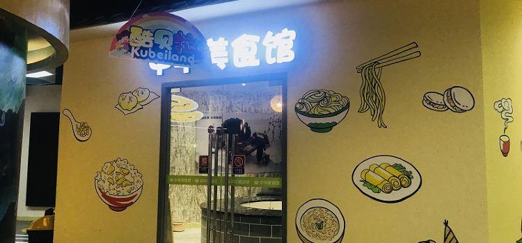 岳陽酷貝拉兒童職業體驗館1