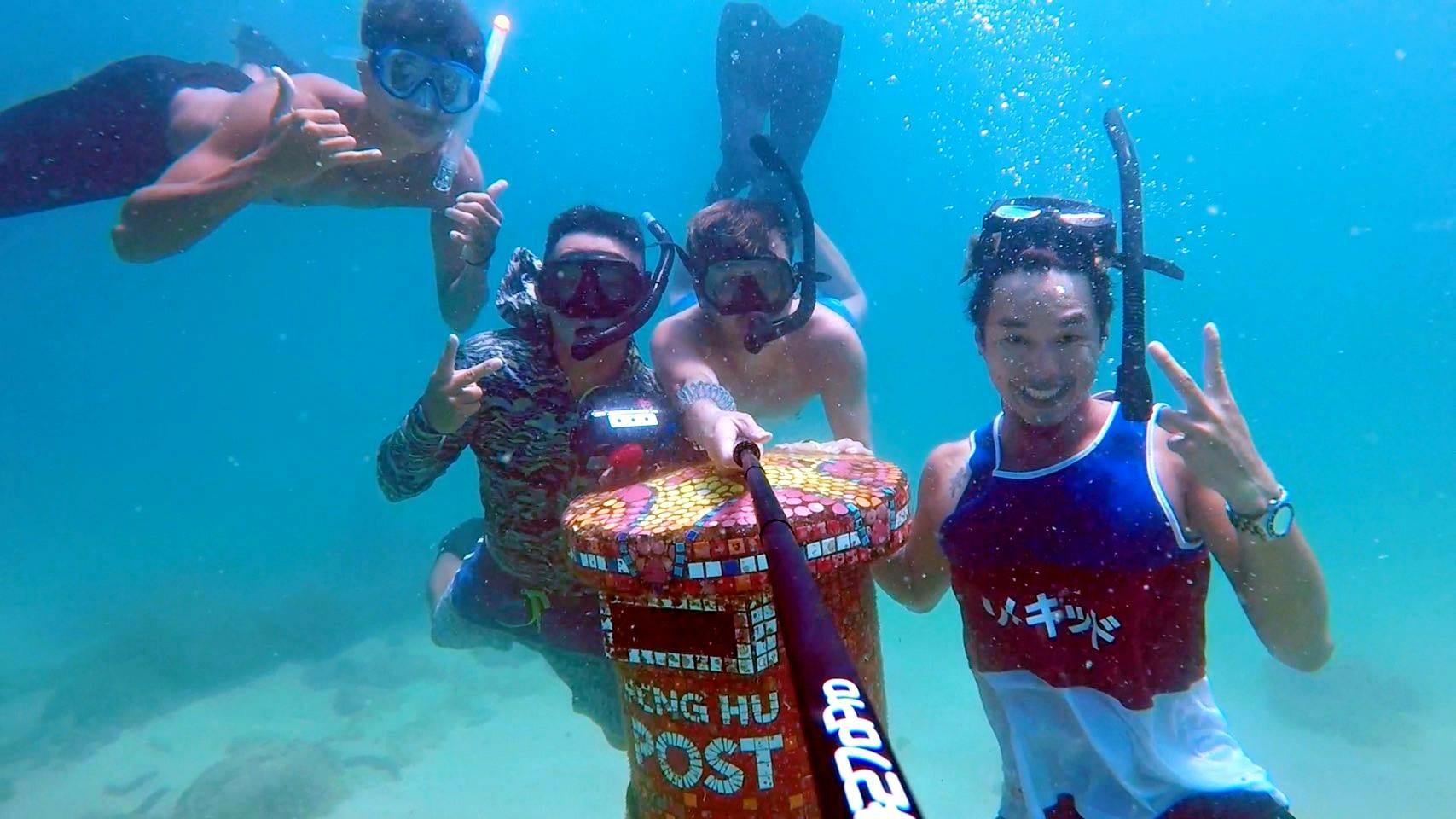 澎湖海底郵筒 | 澎湖浮潛+海底郵筒寄明信片 / SUP立式划槳探險