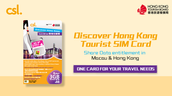 Discover Hong Kong 5-Day Tourist SIM Card (incl. Macau Data) – Pick up at 10 Retail shops in Hong Kong