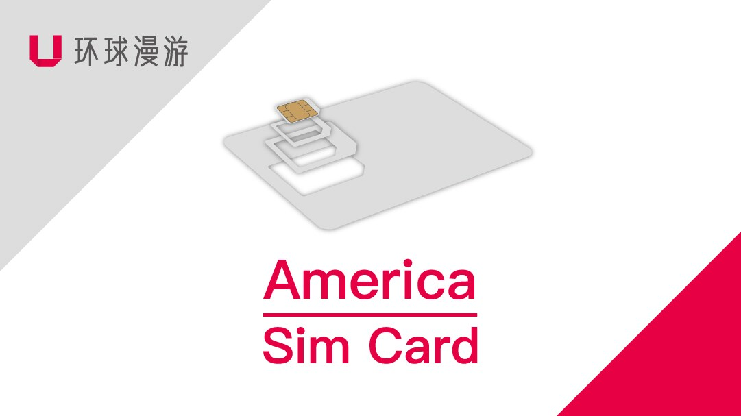 4G SIM Card for USA (Hong Kong Pickup)