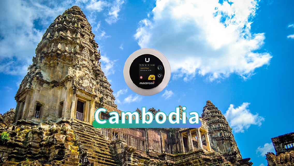 4G WiFi for Cambodia (Hong Kong Pickup) [Unlimited Data]