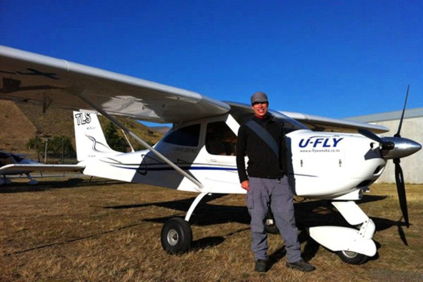 U-Fly: Wanaka