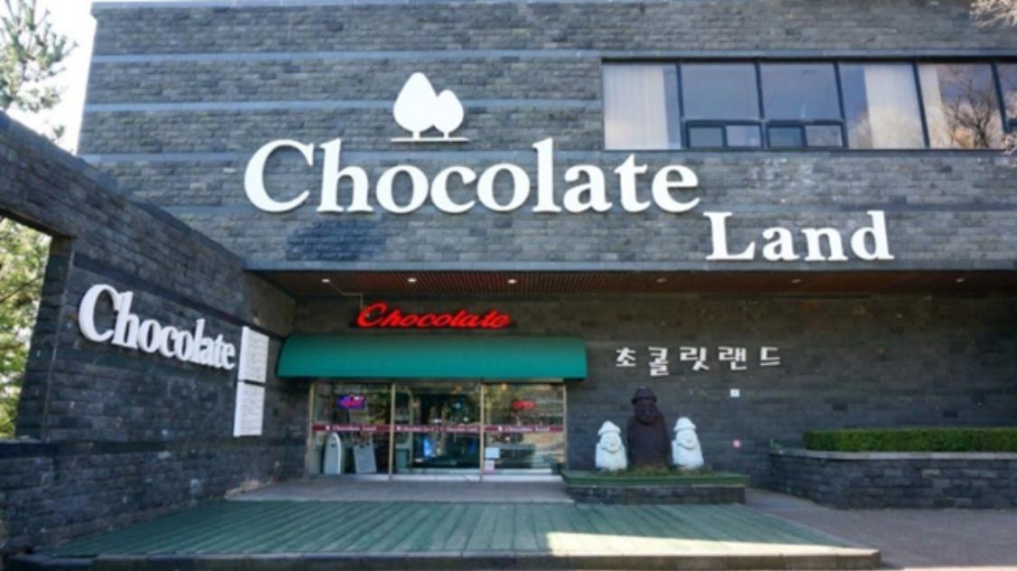 Jeju Chocolate Land Ticket