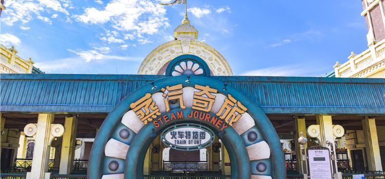 Wuxi Sunac Land1