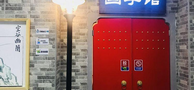 岳陽酷貝拉兒童職業體驗館2
