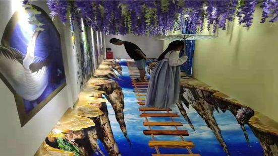 Lian'aixingkong Art Museum