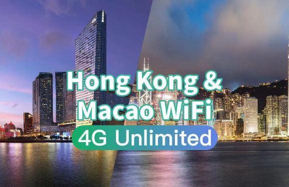 香港&澳門高速 WiFi 租賃(香港自取)