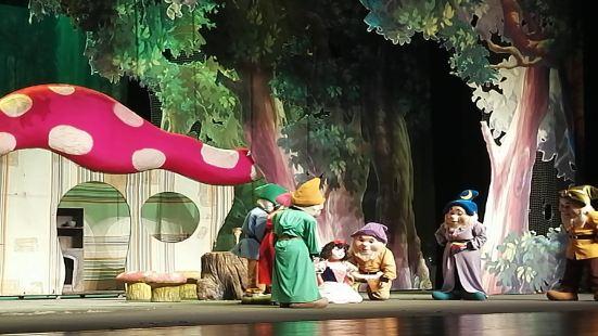 Zhongbeiyuan Theatre