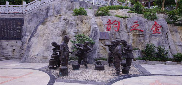 The World No.1 China Tea Culture Expo Park1