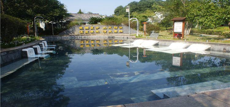 赤壁龍佑溫泉2