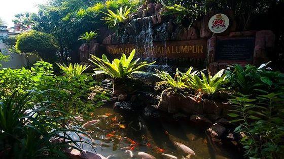 Kuala Lumpur Bird Park E-Ticket Admission
