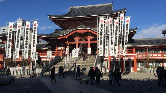 名古屋市内のプライベート終日ツアー