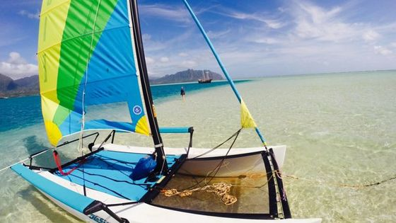 Catamaran Sailing and Snorkel Adventure on Kane'ohe Bay