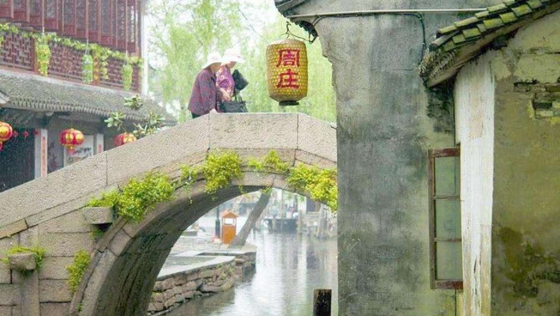 Private Round Trip Transfer to Zhouzhuang Water Village from Shanghai