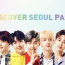 DISCOVER SEOUL PASS 首爾轉轉卡 (BTS Edition)