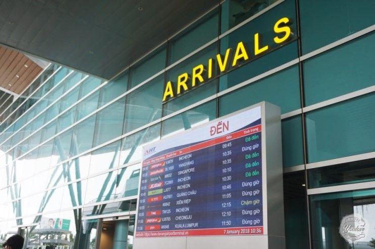 베트남다낭 공항픽업and공항샌딩