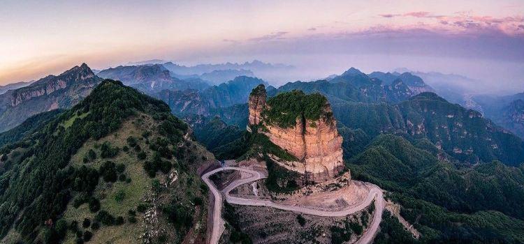 Zhougong Mountain